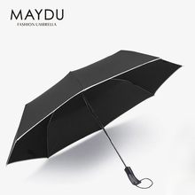 Umbrella Chinese supplier black umbrella wholesale cheap promotional folding umbrella
