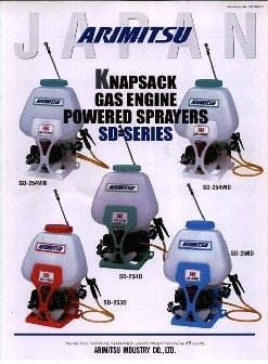 ARIMITSU KNAPSACK GAS ENGINE POWERED SPRAYERS