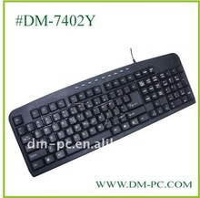 factory direct sale cheap standard keyboard