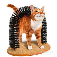 NEW Purrfect Arch Pet Toy Self Shedding Groomer Kitty Massager Cat Scratcher