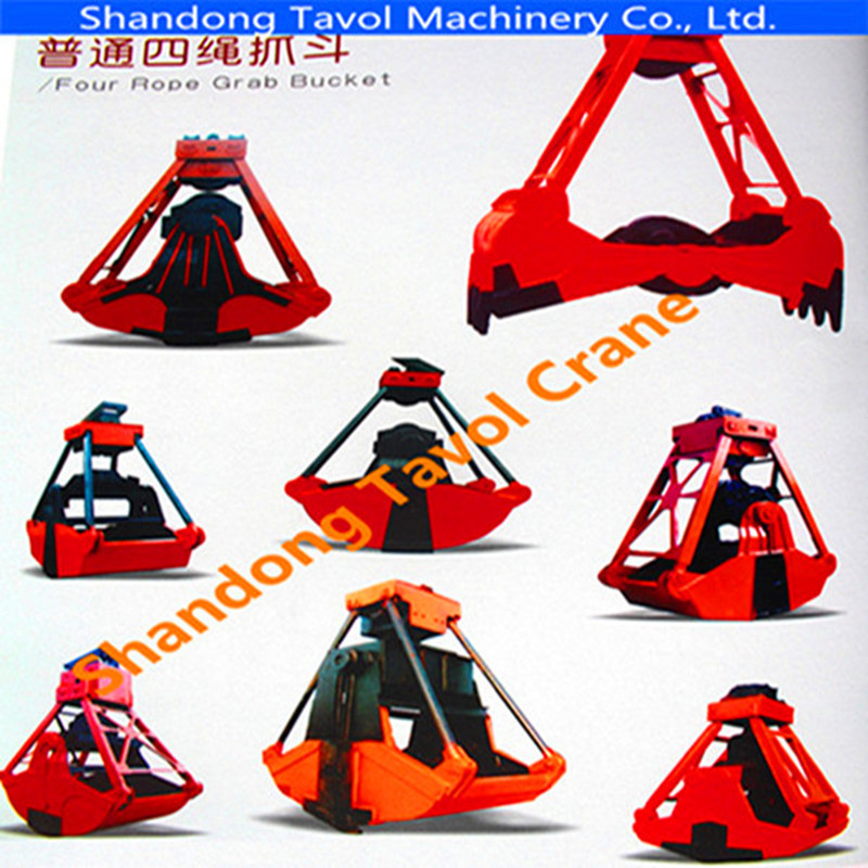 Low price overhead crane four rope grab bucket