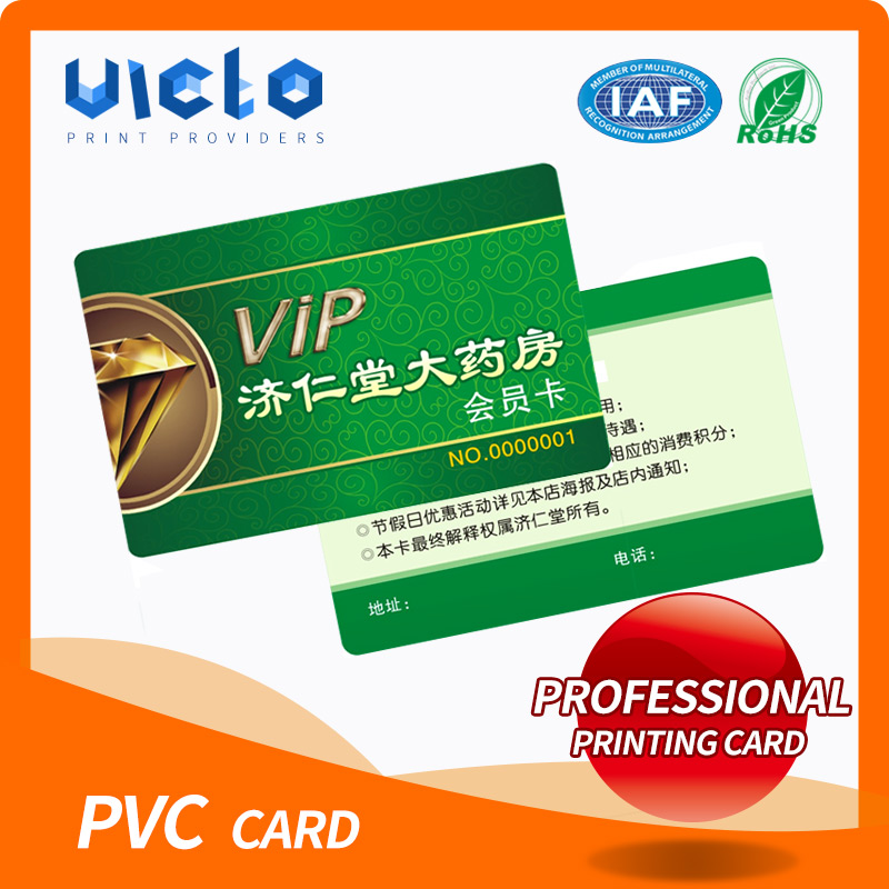 2017 New design Plastic PVC name gold stamping business card in China