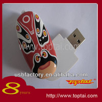 types of facial makeup in operas USB flash drive,chinese style usb stick