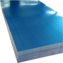 50mm thick 6061 6063 6351 t6 t3 t351 aluminum alloy sheet for sale