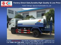 JMC water tank trucks sale - Factory direct sale! Durable,High quality & Low price