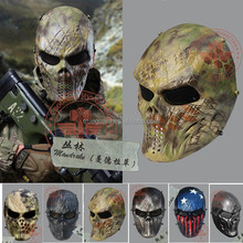 Skull Skeleton Full Face Protective Mask Gear For Airsoft/BB Gun/ CS Game and Party