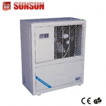 SUNSUN HYH Series blast chiller freezer