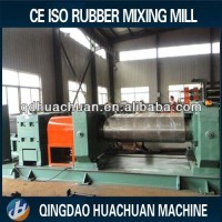CE,ISO two roll rubber mill/open rubber mill from China