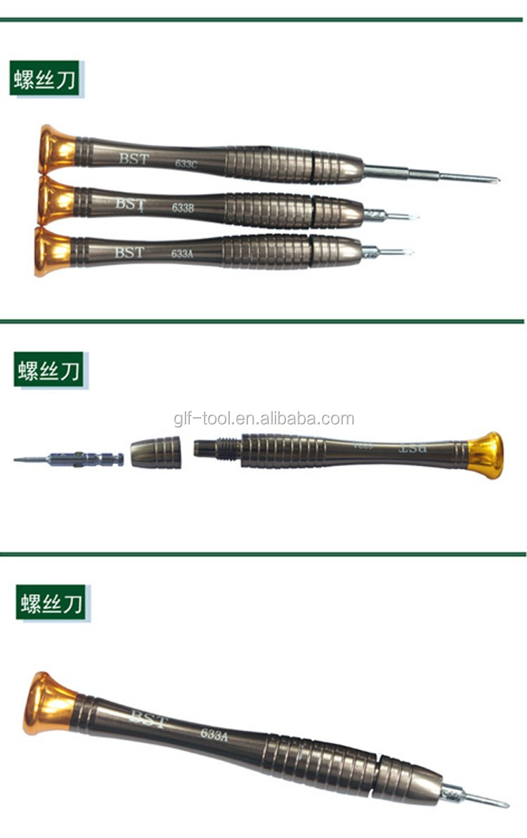 BST-663 Multifunctional Phone Repair Tools Precision Pocket Screwdriver Bit Set with leather case