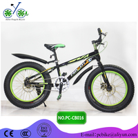 bike mountain for young children/big tire bicicletas mountain bike/ full suspension mountain bike