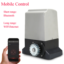 mobile control bluetooth electric roll up garage door openers