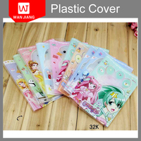 waterproof book cover decorative book cover