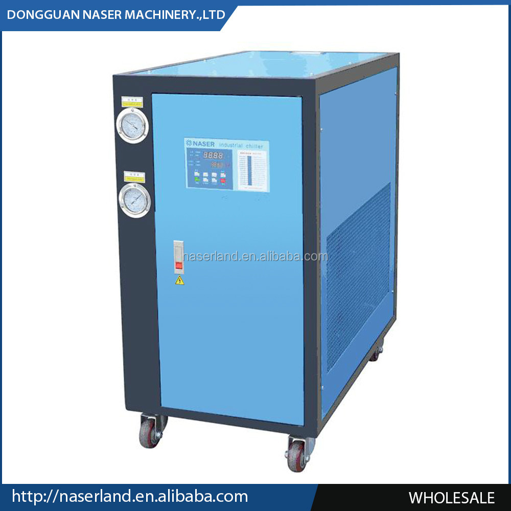 5Hp industrial water-cooled copeland compressor water chiller