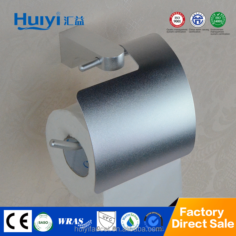 Aluminum industrial toilet paper holder HY-6607