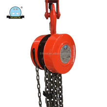 Shuang ge 5 Ton Chain Block HS Type