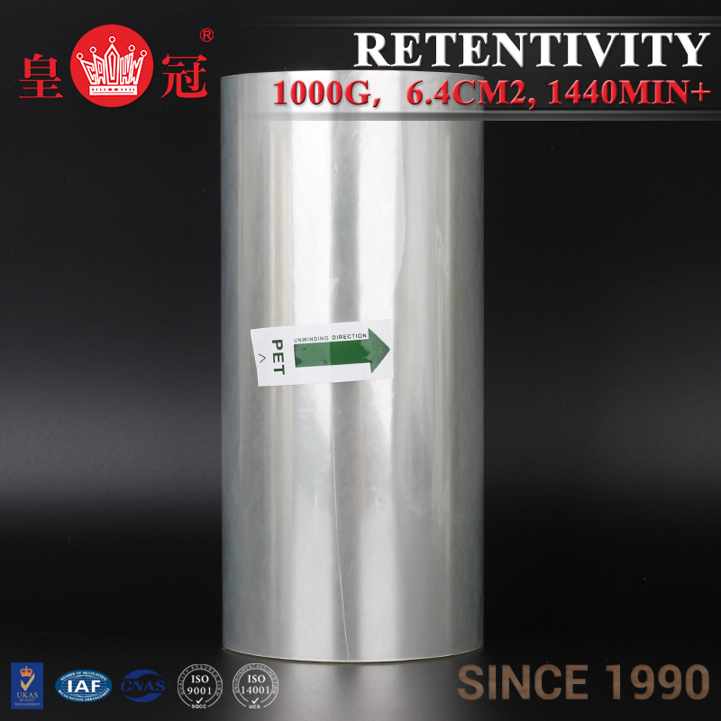 Acrylic adhesive+Transparent PET 1080mm*200m pvc super clear film