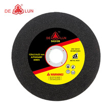 5 inch Abrasve Resin Bond Cutting Wheel thin