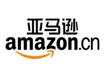 UK FBA AMAZON WAREHOUSE / Cheap Air shipping rate from China to UK