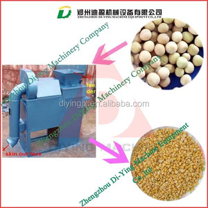 Black Gram Black Skin Removing Machine