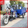 Best price 250cc engine Chinese high quality motorcycle for sale mobile rickshaw trike tok tok in Africa