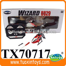 2 channels wireless r/c helicopter series TX70717