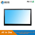 42 inch QYT Manufacturer LCD all in one pc touchscreen for bank