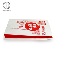 China manufacture cheap food grease proof fried chicken sharp bottom fast food french fries paper bag