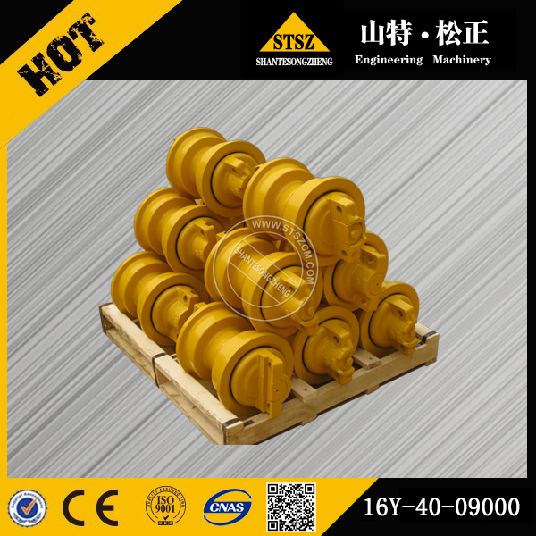 Heavy Equipment Spare Parts SD16 track roller 16Y-40-09000 made in China