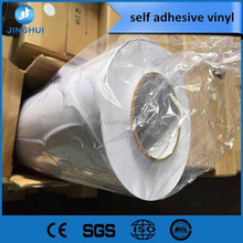 80/100micron 100/120/140g linerChina manufacture Pvc self adhesive vinyl