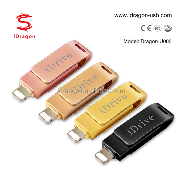 2017 New colorful fancy usb <strong>flash</strong> drive metal gift usb <strong>flash</strong> drive U005C