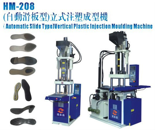 Mini Sole Making Injection Moulding Machine