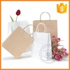 Paper bag printing recycled packaging kraft paper bag wholesale