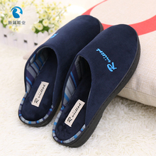 Concise And Vogue Men's Adult Indoor Slippers For Men