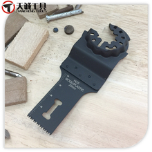 20mm HCS Multi Tool Blade for Starlock Oscillating Tool