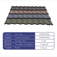 kerala red color stone coated metal steel roof tile