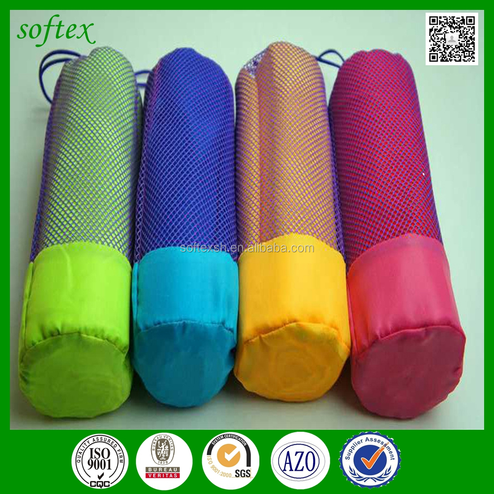 buy direct from china manufacturer outdoor quick dry microfibre towel and pouch