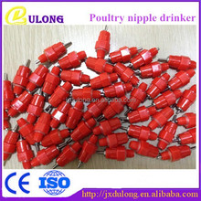 Animal drinkers full automatic drinker for birds with ball valve