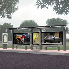 Road side galvanized plate advertising solar bus shelter with light box and chair