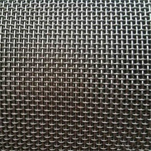 30 40 60 mesh fecral woven wire mesh / fireproof screen