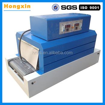 shrinking packaging machine