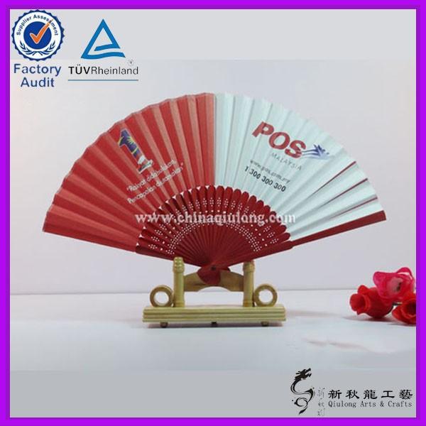 japonais de haute qualit u00e9 japonais personnalis u00e9 bambou pliable papier ventilateur de main pour