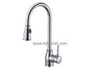 UPC single handle kitchen tap