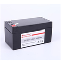 high quality 12.8V 3Ah LiFePo4 rechargeable battery pack