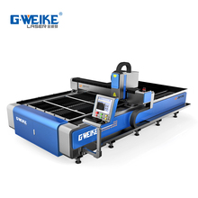 china supplier laser cutting machine price LC1610 suitable for non metal industry