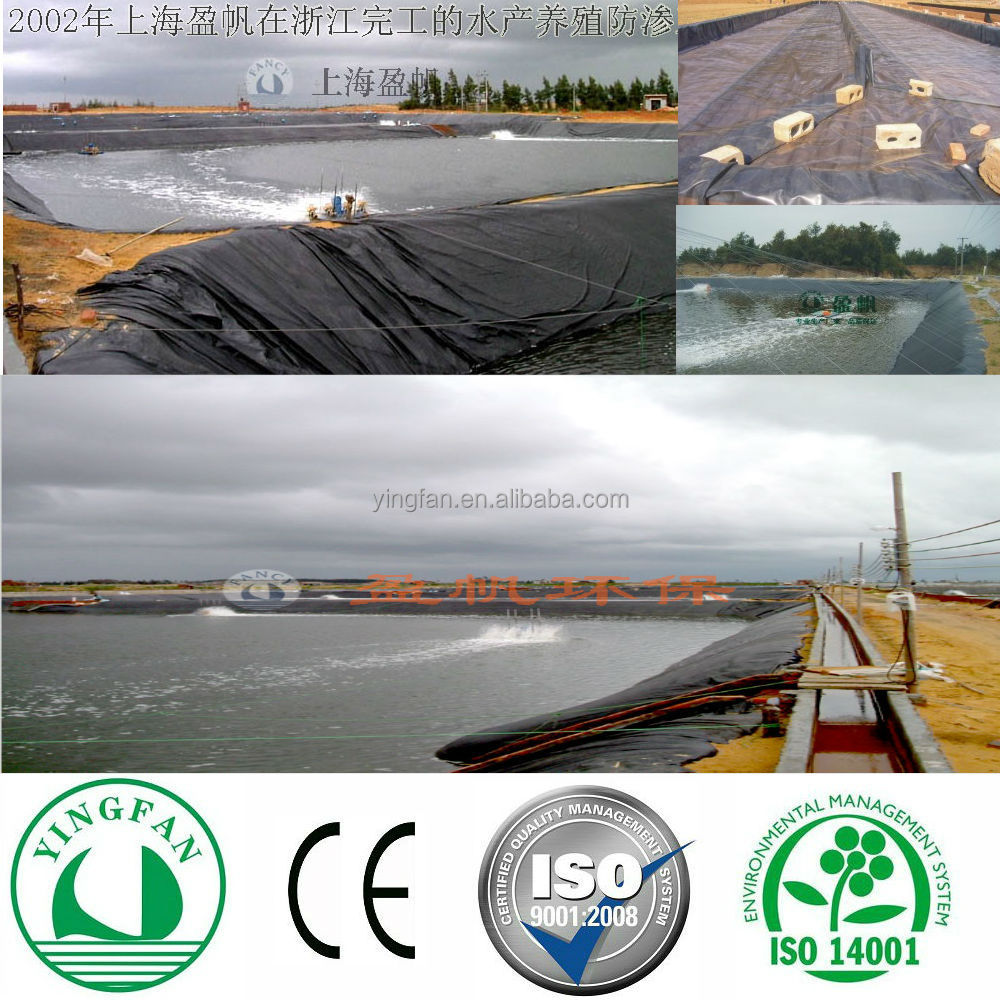 HDPE liners of fishing equipment