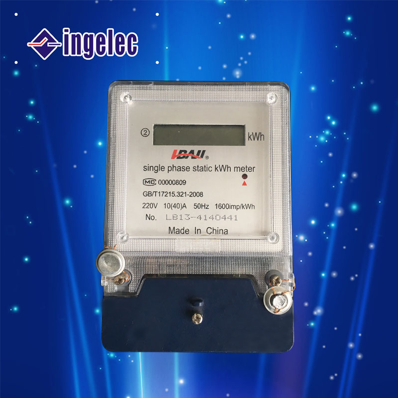 YiWu No.1smart sam box Smart how digital electrical meter reading remote electric meter box