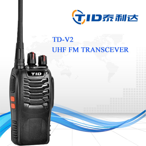 high output power 5w uhf 400-470mhz two way radio radio one case