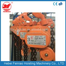 specifications of hand chain block chain hoist 3 ton