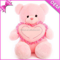 low price 7 inch teddy bears,voice recording teddy bears