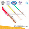 PVC Jacket low smoke halogen free cable (lsoh) Competitive Price Electrical Wire Cable 1.5mm 2.5mm 3mm 3.5mm 10mm